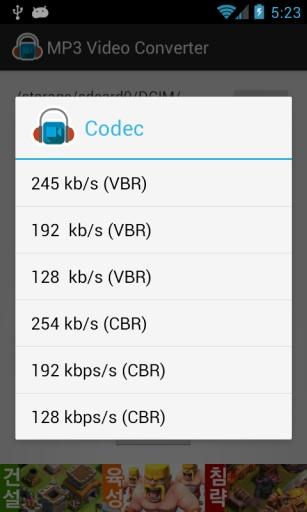 MP3視頻轉換器截图1