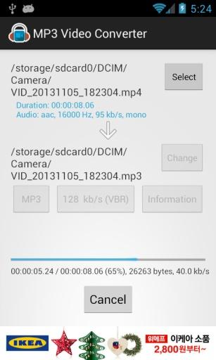MP3視頻轉換器截图3