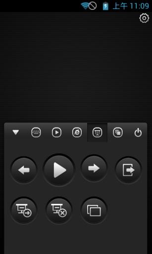 无线鼠标(键盘、触摸板)截图0