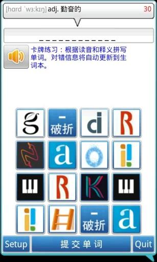 生產應用必備免費app推薦|新概念英语学习资料(全四册)[MP3版]線上免付費app下載|3C達人阿輝的APP