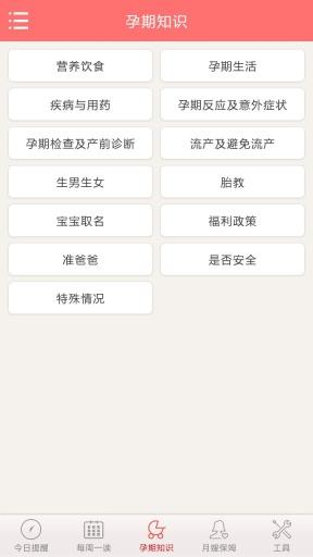 隨身譯-真人語音翻譯:在App Store 上的App - iTunes - Apple