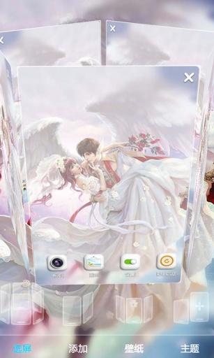 空中婚礼-3D桌面主题截图2