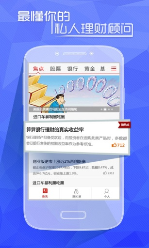在IE、Firefox、iPhone、iPad、Android 設定Unblock Youku 教學,解決 ...