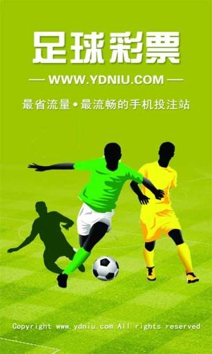 澳门彩票有限公司Macauslot -- 亚洲首创合法足球篮球博彩