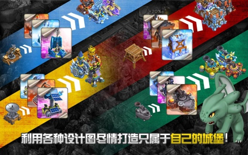 玩策略App|城堡大战免費|APP試玩