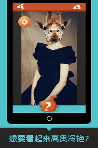 玩免費攝影APP|下載FaceOff app不用錢|硬是要APP