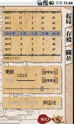 奇门遁甲解真-石建国.pdf_免费高速下载|百度云网盘-分享无限制
