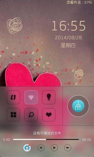 玩個人化App|心心相印九宫格主题锁屏免費|APP試玩