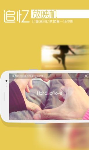 生活必備免費app推薦|生活手记線上免付費app下載|3C達人阿輝的APP