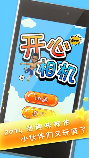 Download camera 360 android 4.4.2 for Android - Softonic