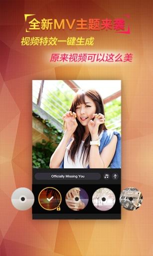 秒信|免費玩通訊App-阿達玩APP - 首頁