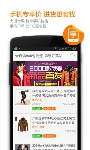 淘寶網台灣- 線上購物拍賣超級商城。