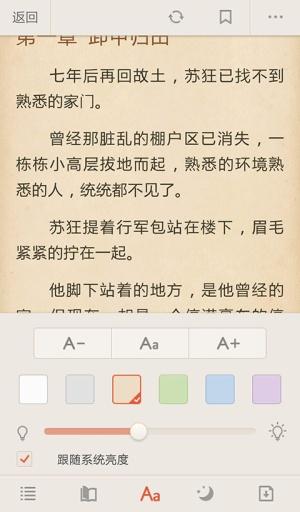搜狗阅读 書籍 App-癮科技App