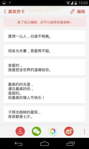 【免費新聞App】最美应用-APP點子