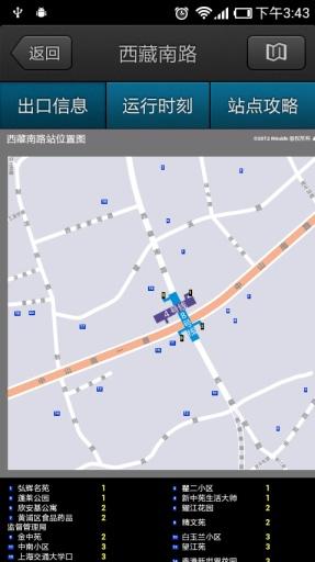 【上海到昆山地鐵】上海到昆山地鐵開通,上海到昆山地鐵11號線線路圖 - 螞蜂窩