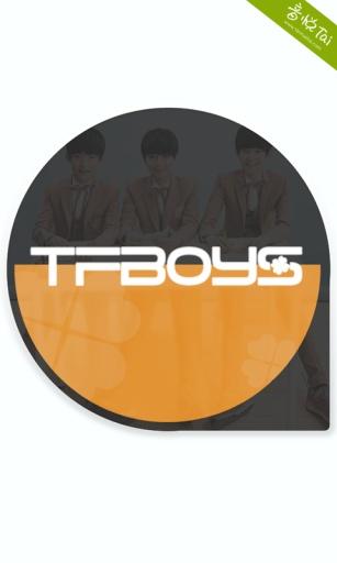 口袋·TFBOYS截图3