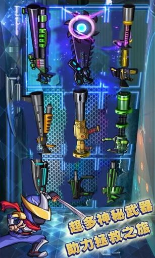 玩射擊App|萌僵尸大战2免費|APP試玩
