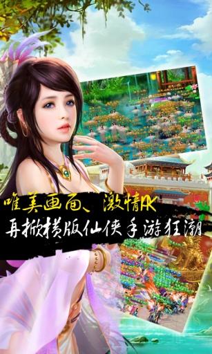 劍網3|劍網3官網下載_劍網3新手卡_劍俠情緣專區_太平洋遊戲網