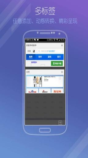 工具必備免費app推薦|悟空浏览器線上免付費app下載|3C達人阿輝的APP