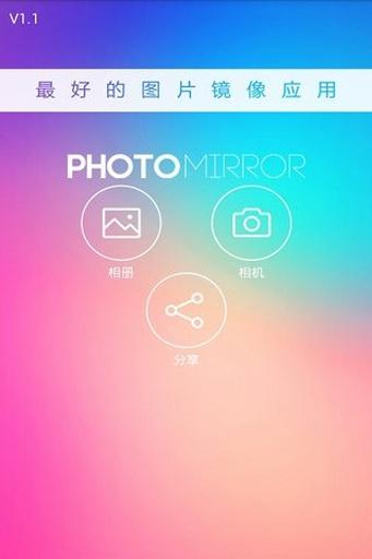 Efun-魔域天堂-PK服App Ranking and Store Data   App Annie