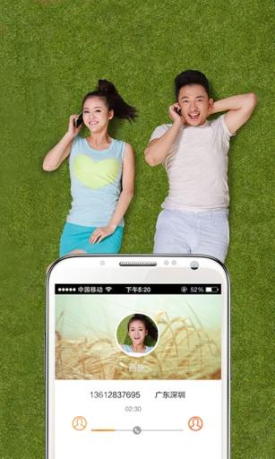 Android軟體分享- 請大家推薦好用的雙向電話錄音app - 手機討論區 ...