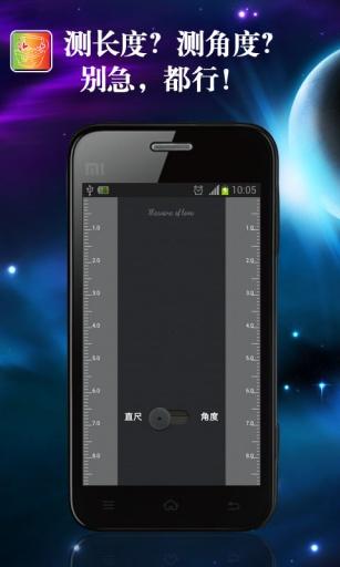 【免費生活App】百宝箱-APP點子