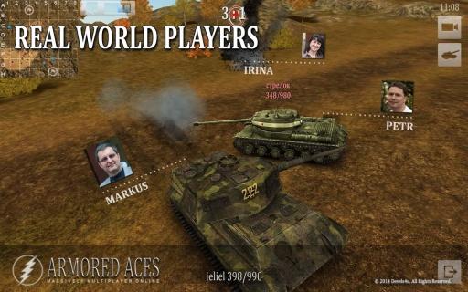 坦克闪电战 道具破解版