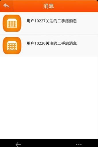 玩免費生活APP|下載房途网-经纪人版 app不用錢|硬是要APP