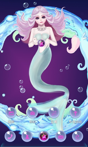 小美人鱼-3D桌面主题