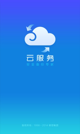 My Mi Cloud Services