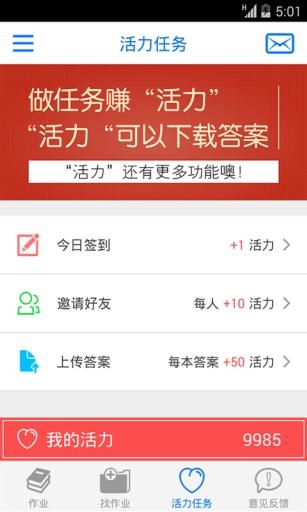 北海道旅遊行程-日本-國外團體-雄獅旅遊網