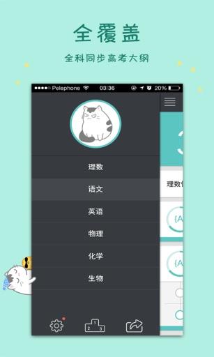 ios 5比武招亲免费外挂_九游手机游戏
