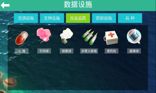 玩遊戲App|Boom Beach助手免費|APP試玩