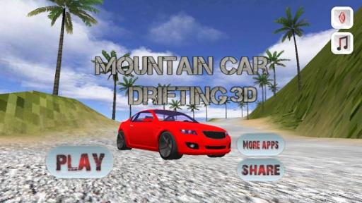 山车漂移3D