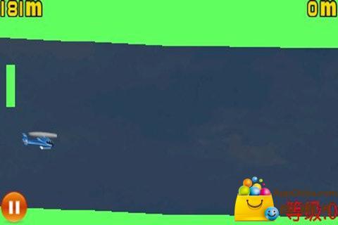 空中狂飙截图1