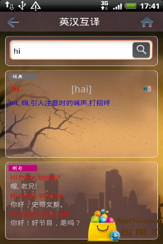 大牛工具箱 生活 App-愛順發玩APP