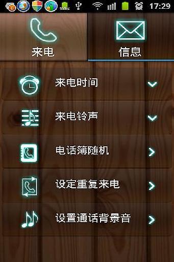 伪装定位宝 - Pgyer.com