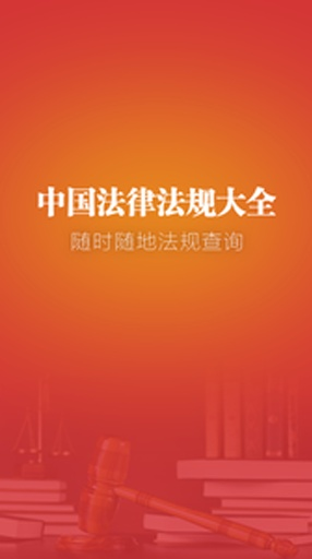 PChome Online 網路家庭