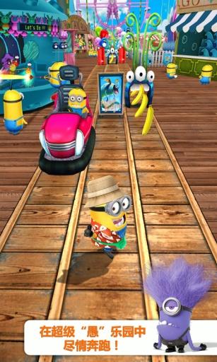 玩動作App|小黄人快跑免費|APP試玩