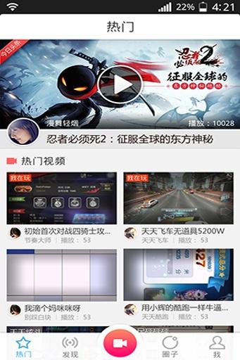 玩攝影App|YY多拍免費|APP試玩