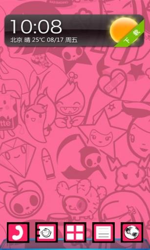 宝软3D主题-诱人的粉色系截图3