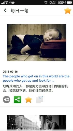 玩免費生產應用APP 下載中文同义反义词典 app不用錢 硬是要APP