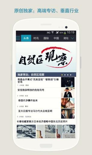 plugin alcatel one touch v5 0 app store下載 - 首頁 - 電腦王阿達的3C ...