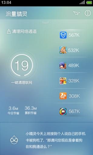 線上看韓劇、海賊王App的好選擇! 快手看片APK 下載9.2.26,免費看 ...