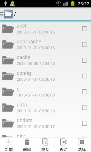 ER文件瀏覽器