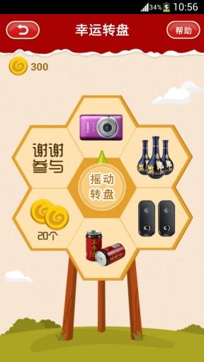 玩社交App 辣椒圈免費 APP試玩