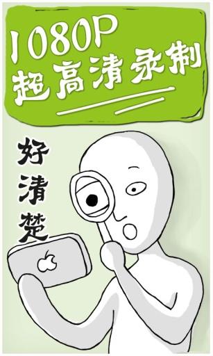 苹果录屏大师怎么用如何使用itools苹果录屏大师Airplayer使用设置 ...