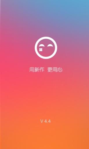 土豆-电影电视剧动漫音乐新闻娱乐视频影视