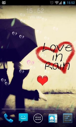 情侣爱情动态壁纸锁屏