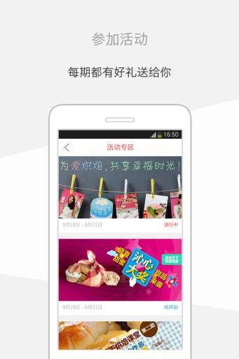 免費下載生活APP|美食天下 app開箱文|APP開箱王